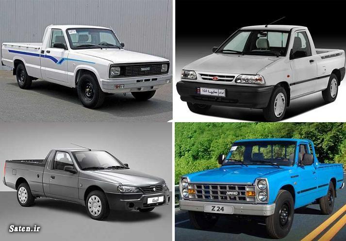 Iran-Pickup